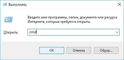 cmd Пуск