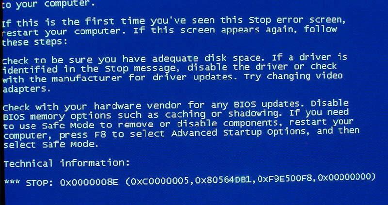 сбой в операционной системе