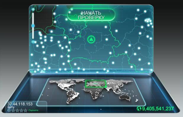 узнать скорость интернета онлайн