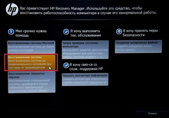 параметры HP от производителя