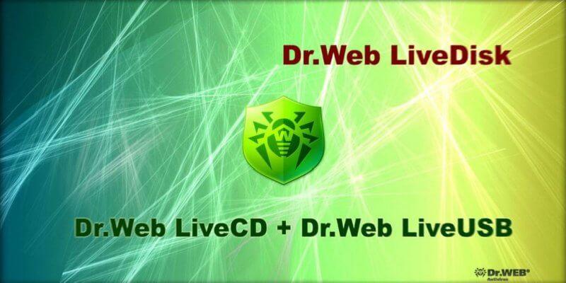 Аварийное восстановление системы от Dr.Web