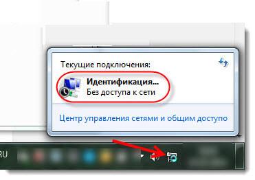 Идентификация - Без доступа к сети