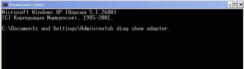 netsh-diag-show-adapter