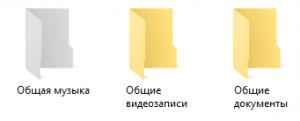 Новый вид папки