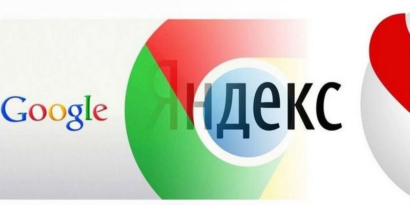 Сравнение браузеров: Яндекс.Браузер и Google Chrome
